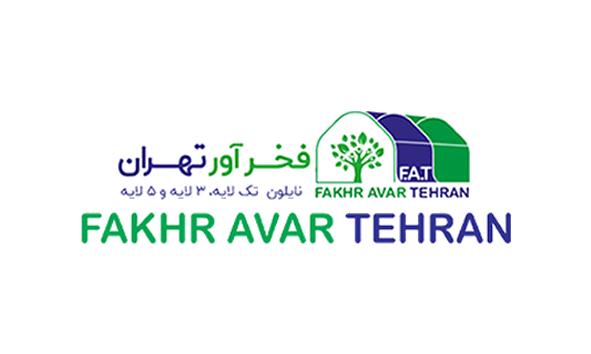 فخر اور تهران