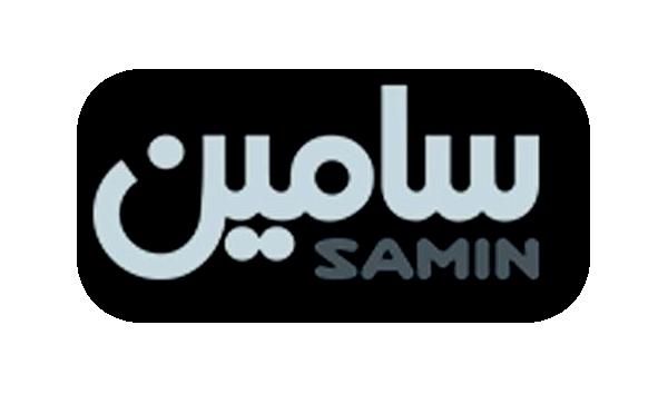 سامین